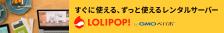 ここのサイトのサーバーです。「ナウでヤングな……」って。(^^;)  女の子向けのサービスが多いらしいです(^^;) 今度は自分で作ってみよう!ってコはココへ★ (^_^) Click Here!